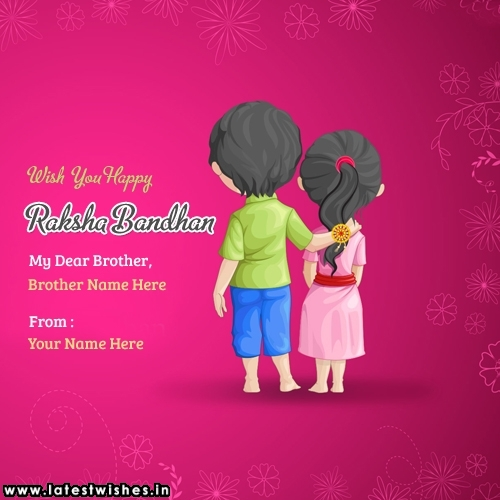 Raksha Bandhan Brother Wishes from Sister
