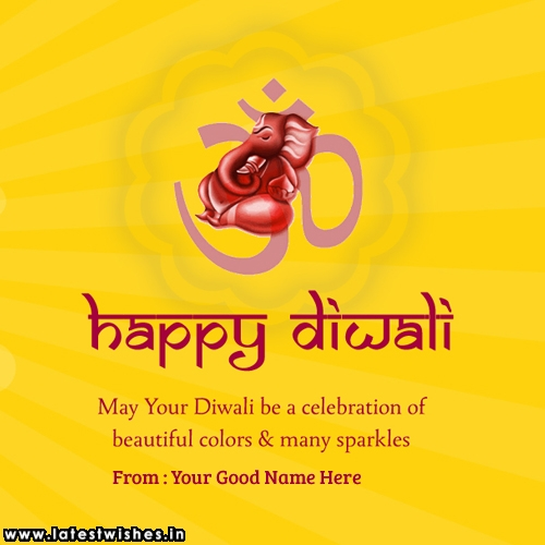 Happy Diwali Ganesh Wishes Name Picture