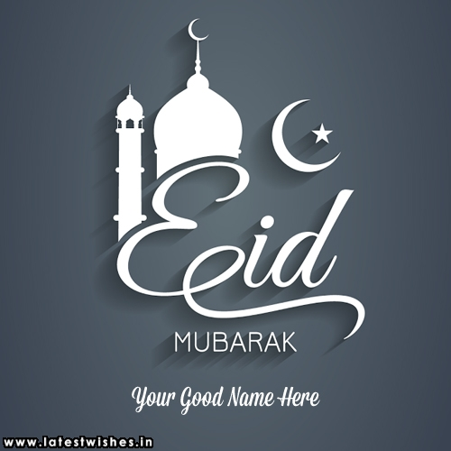 2016 happy eid wishes ecard download