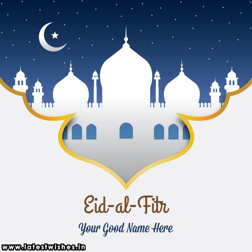eid ul adha wishes with my name write