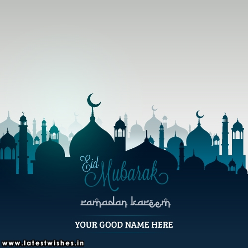 Islamic Festival eid ul fitr Name wishes