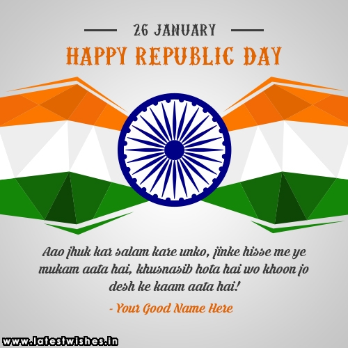 Name Picture of 26 January Republic Day