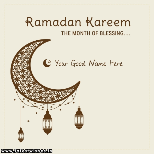 Ramadan Kareem the month of blessing wishes pics