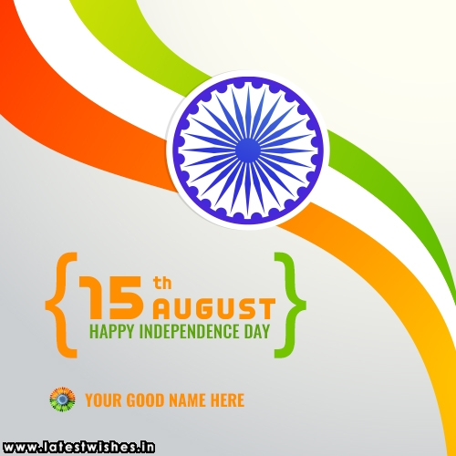 Latest 15th August independence day wish with name